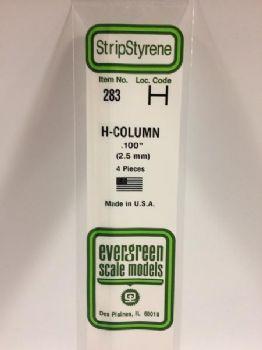 H- COLOUMN 0.10 EVERGREEN (4)